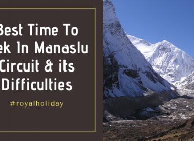manaslu trek difficulties
